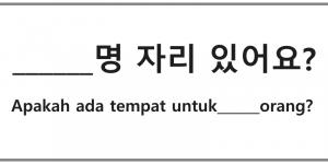 Percakapan di restoran Korea