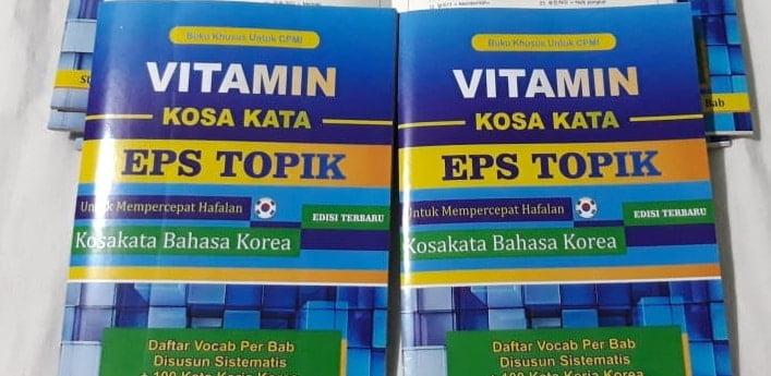 Kumpulan Vocab EPS TOPIK
