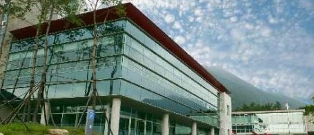 Kursus Bahasa Korea Mahasiswa Asing Di Changwon National University