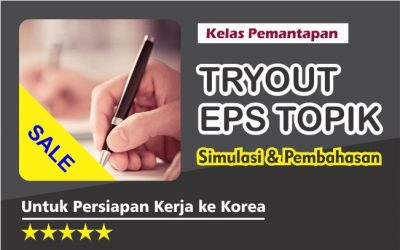 TRY OUT EPS TOPIK