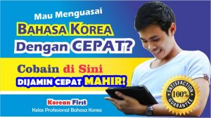 Kursus Online Korean First