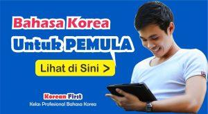 Kursus pemula bahasa Korea