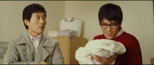 film korea My Wife Got Married
