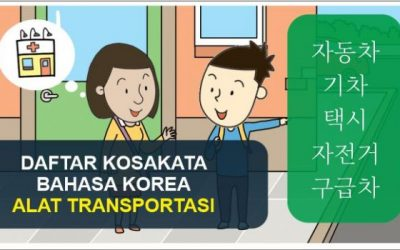 daftar-kosakata-korea-alat-transportasi