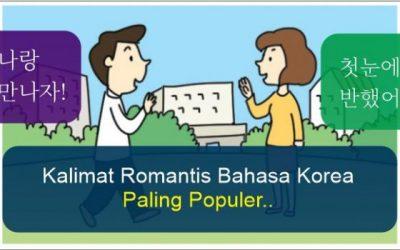 kalimat-romantis-korea-populer