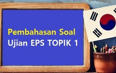 soal-tryout-eps-topik-1