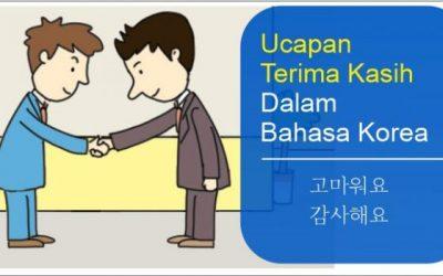 ucapan-terima-kasih-bahasa-Korea