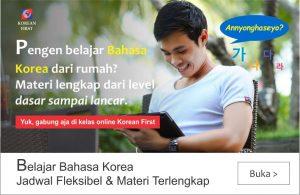 Belajar bahasa Korea Online