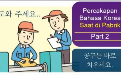 percakapan-bahasa-korea-di-pabrik-2