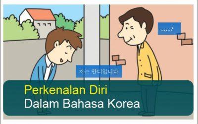 perkenalan-diri-dalam-bahasa-Korea