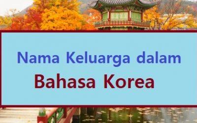 Nama Keluarga dalam bahasa Korea