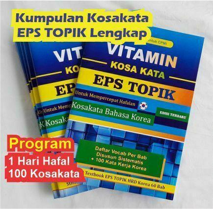 Vitamin kumpulan kosakata EPS TOPIK