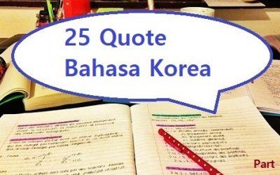 25-quote-bahasa-korea
