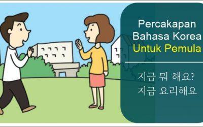 percakapan-bahasa-korea-pemula