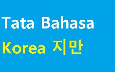 tata bahasa korea jiman