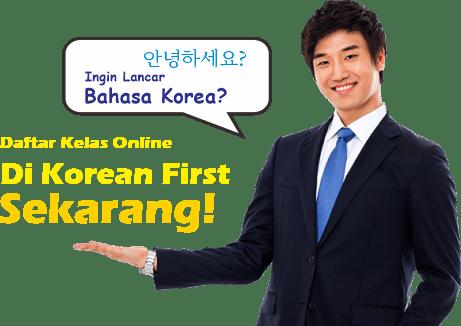 Korean First